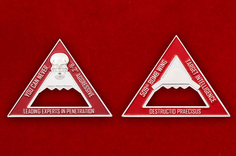 """Челлендж коин-открывашка """"509-е крыло стратгических бомбардировщиков"""" - аверс и реверс"""
