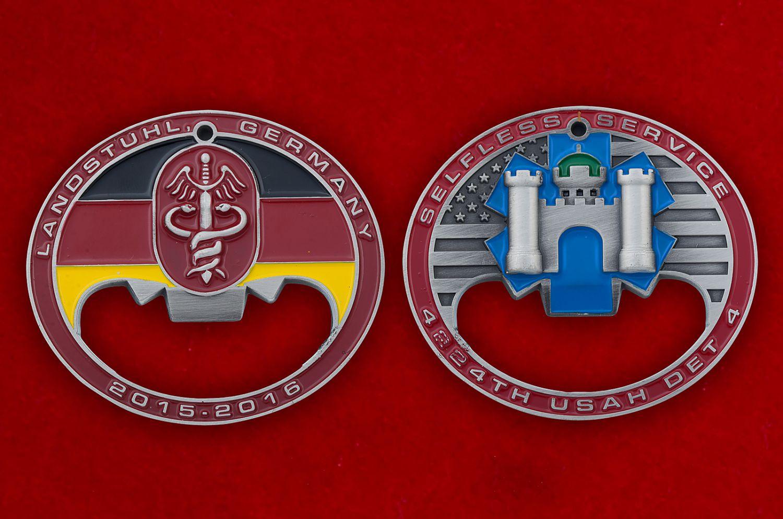 """Челлендж коин-открывашка """"Отделение 4224-го Армейского госпиталя США в Германии"""" - аверс и реверс"""
