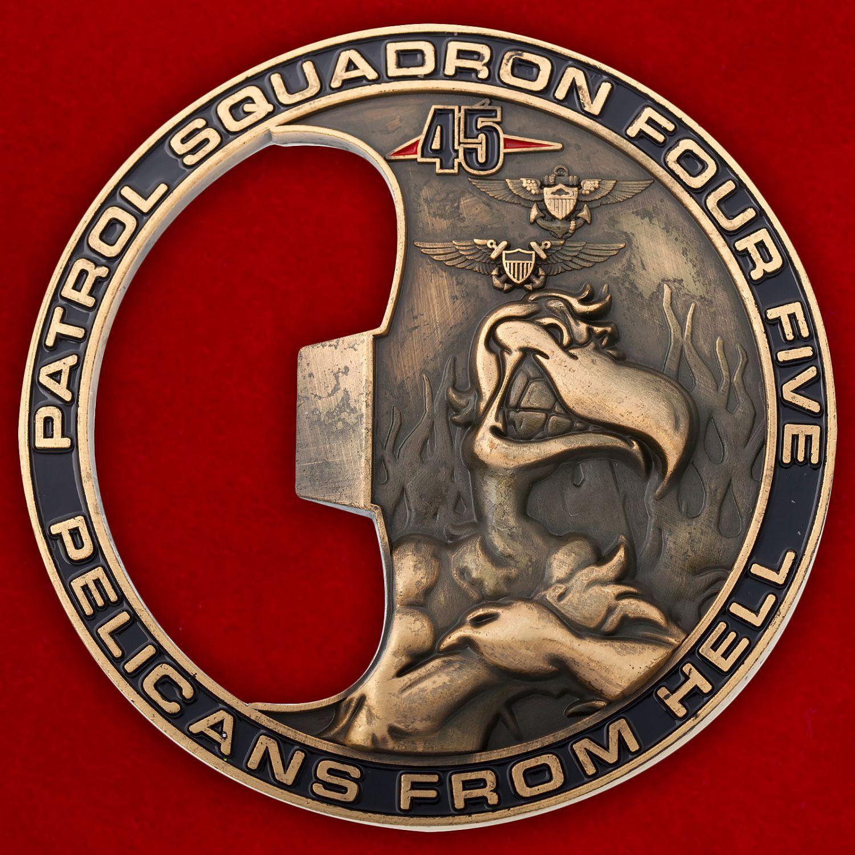 """Челлендж коин-открывашка """"Патрульный противолодочный самолёт Boeing P-8 Poseidon"""""""