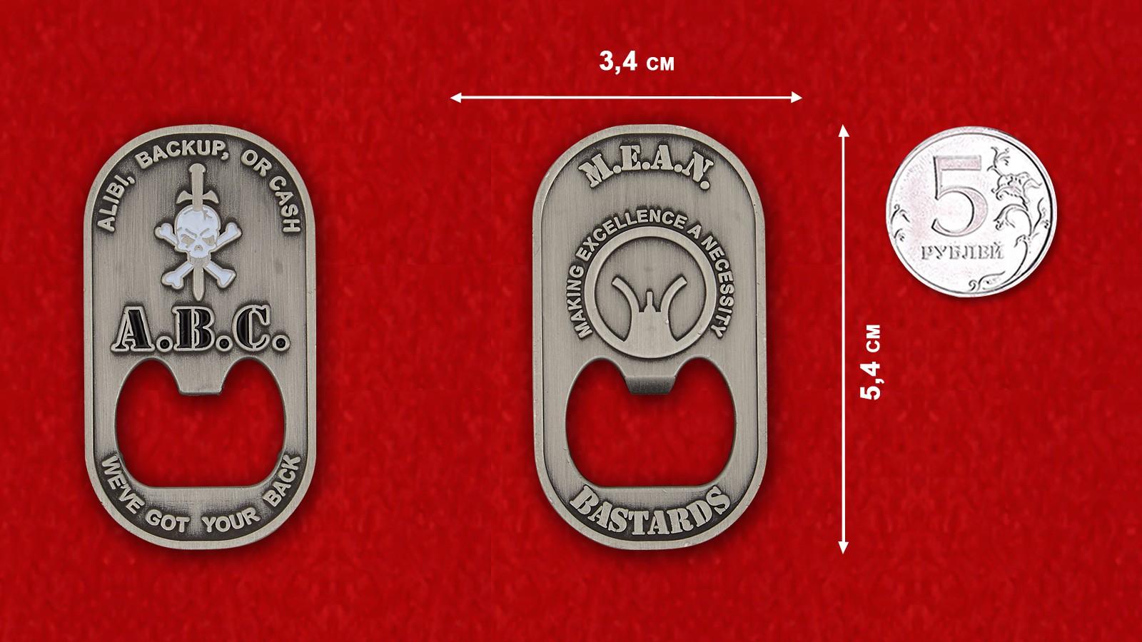 """Челлендж коин-открывашка спецназа США """"Мы прикроем тебя"""" - линейные размеры"""