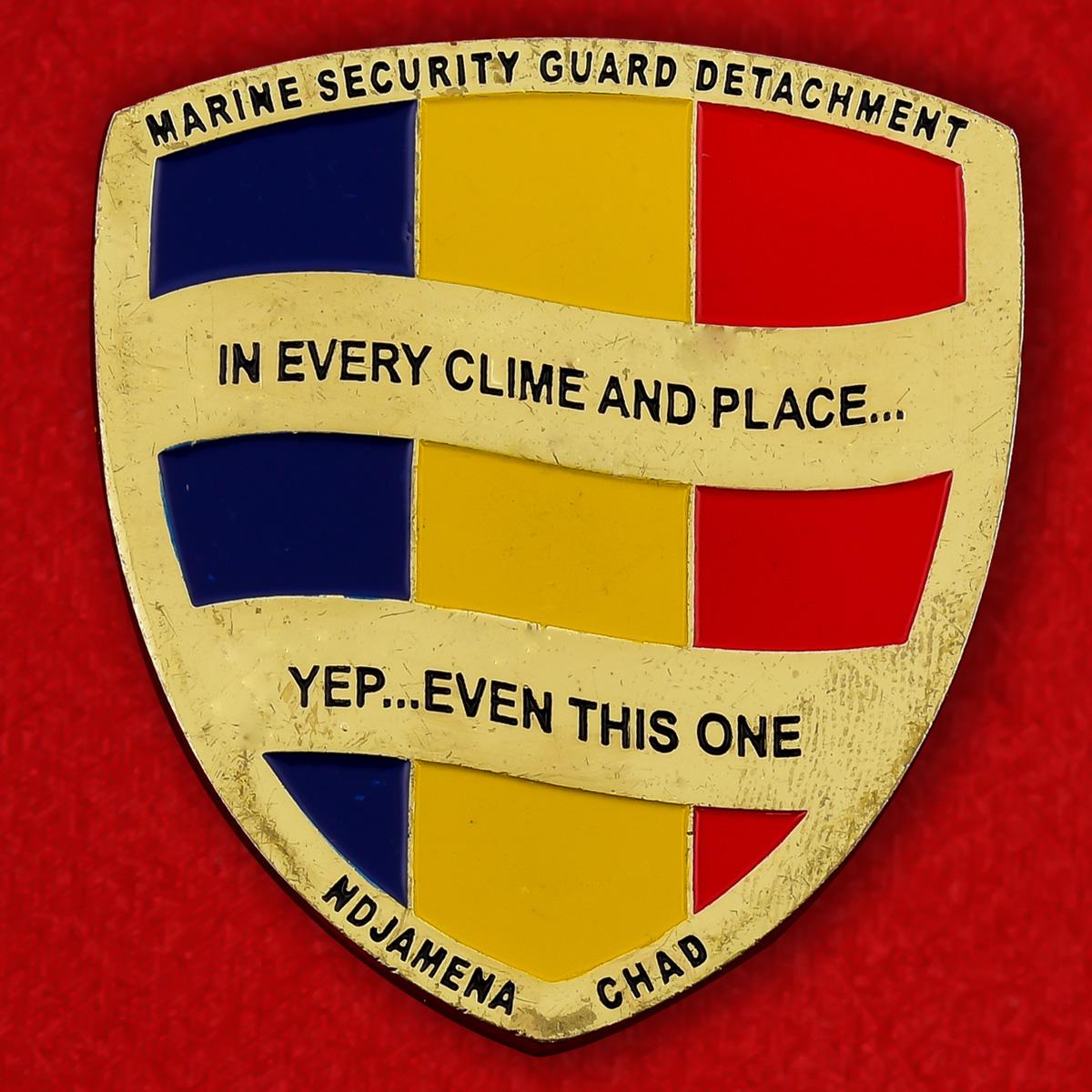 """Челлендж коин """"Подразделение Корпуса Морской пехоты США в Нджамене, Чад"""""""
