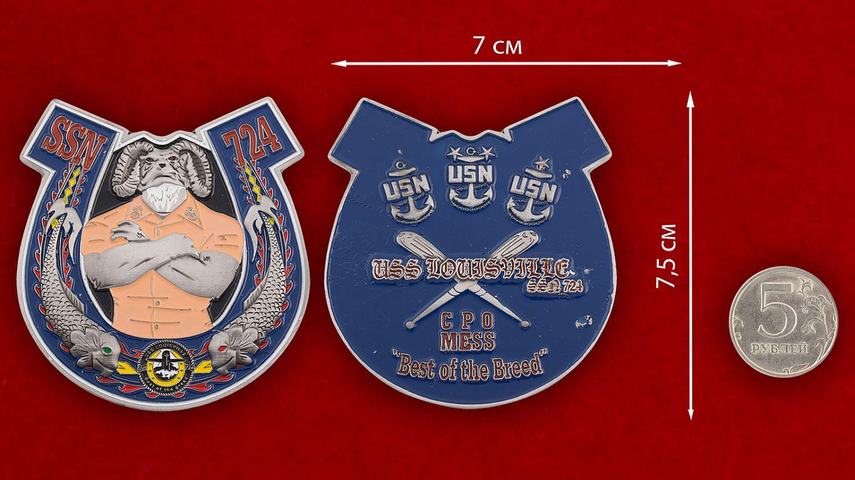 "Челлендж коин ""Подводная лодка USS Louisville (SSN-724) ВМС США"" - аверс и реверс"