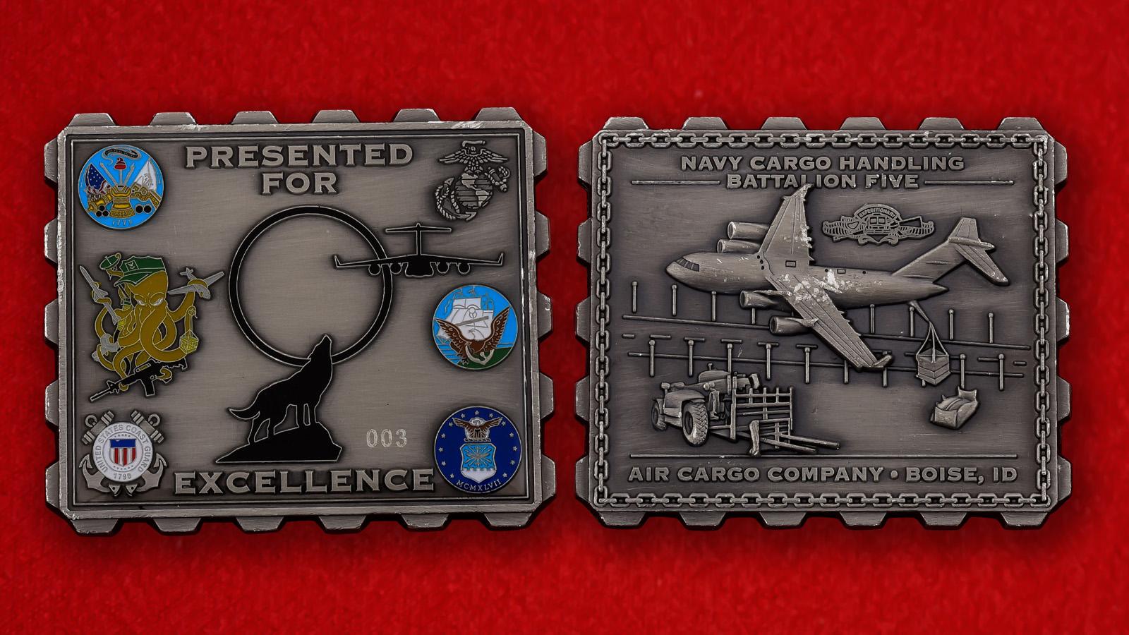 "Челлендж коин ""Погрузочно-разгрузочному батальону ВМС США в аэропорту Бойсе, Айдахо"""