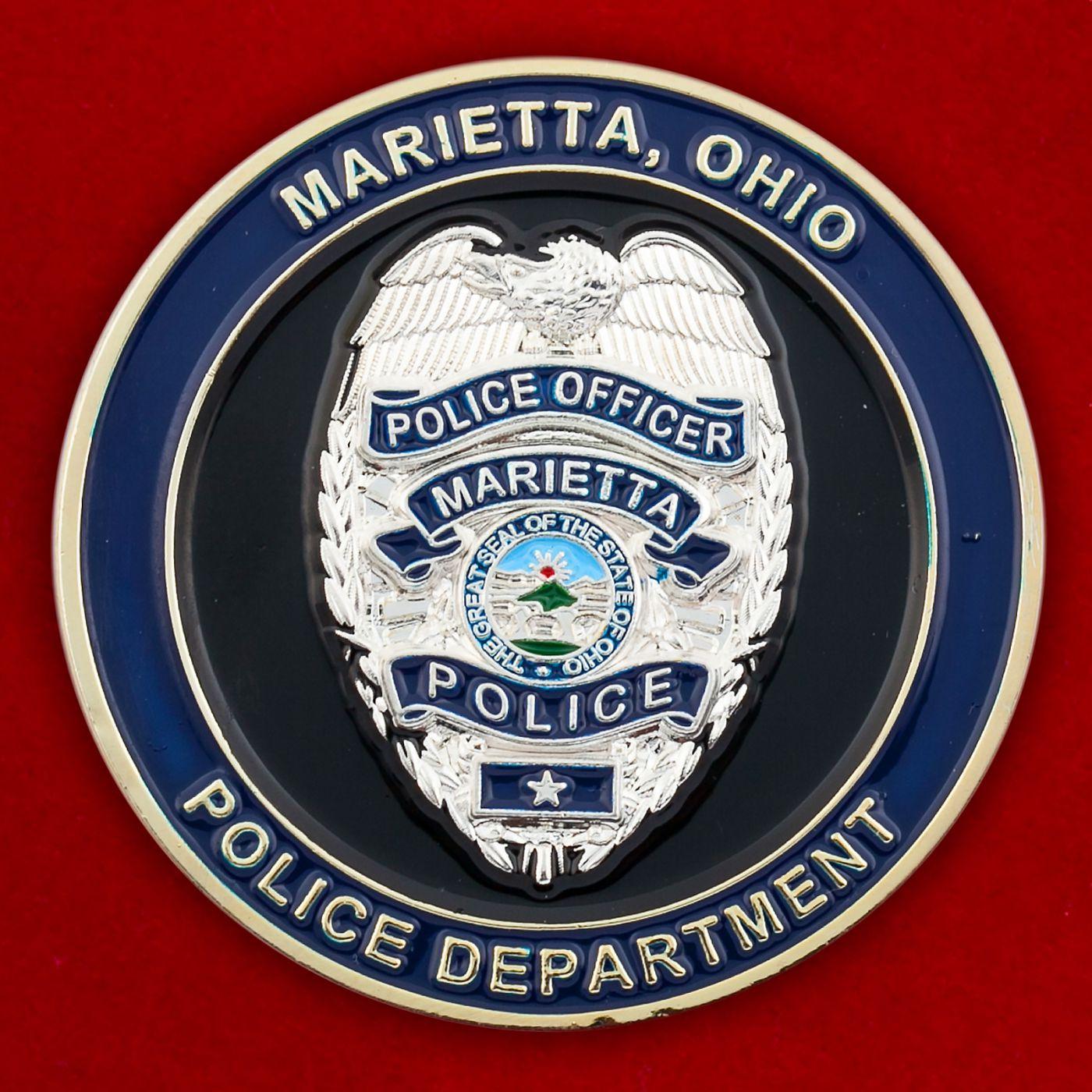 Челлендж коин полиции Мариетты, штат Огайо