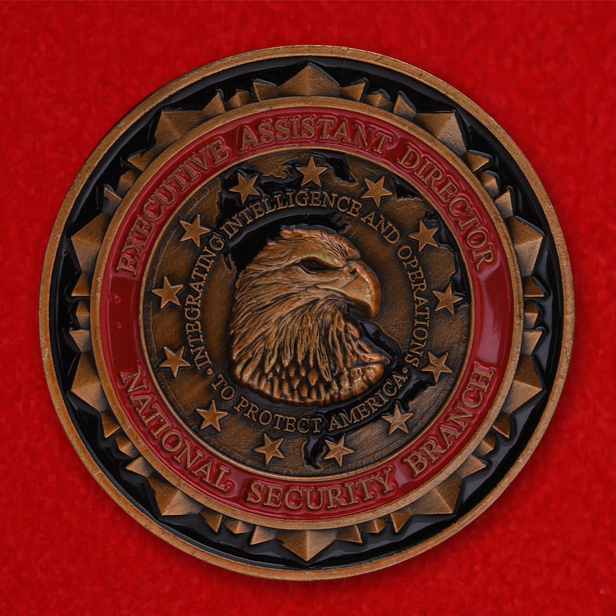 Челлендж коин помощника директора Отдела Национальной безопасности ФБР
