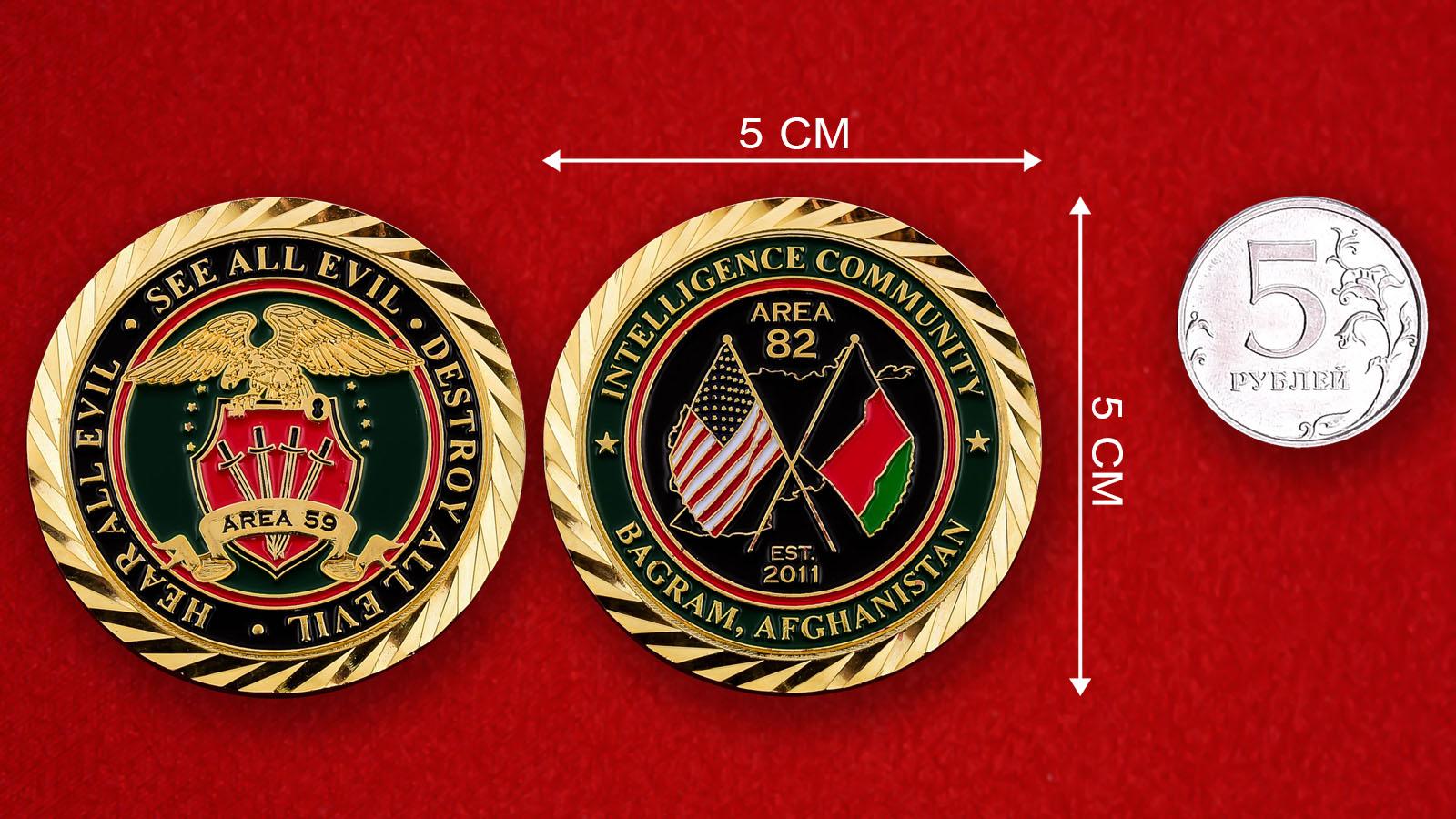 """Челлендж коин """"Представительство Разведывательного сообщества США в Баграме, Афганистан"""""""