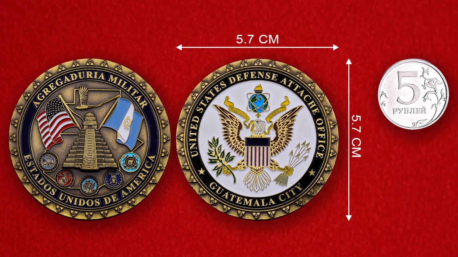 """Челлендж коин """"Представительство военного атташе США в Гватемале"""""""