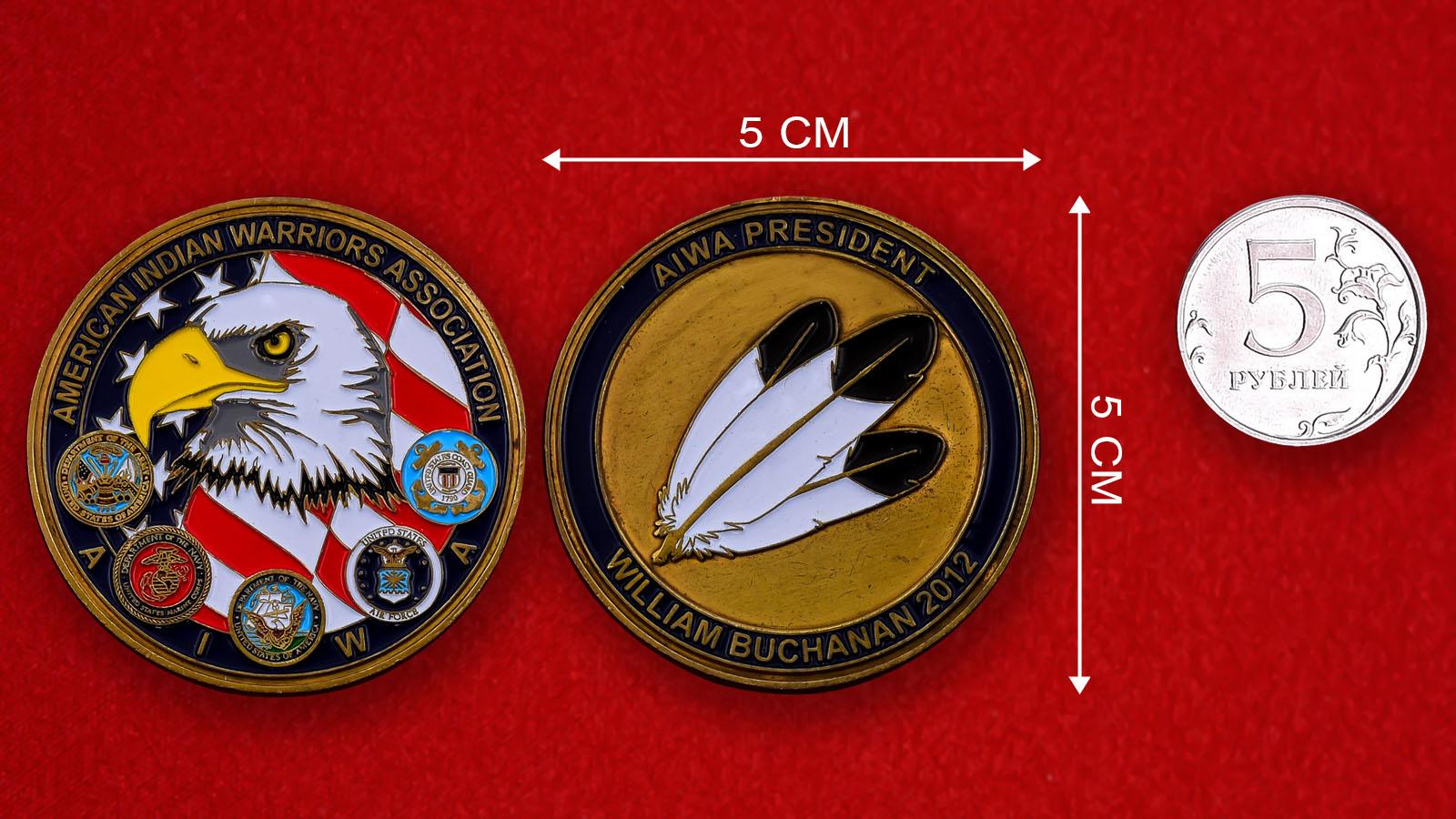 """Челлендж коин """"Президент Ассоциации американских индейцев-ветеранов ВС Уильям Бьюкенен"""""""