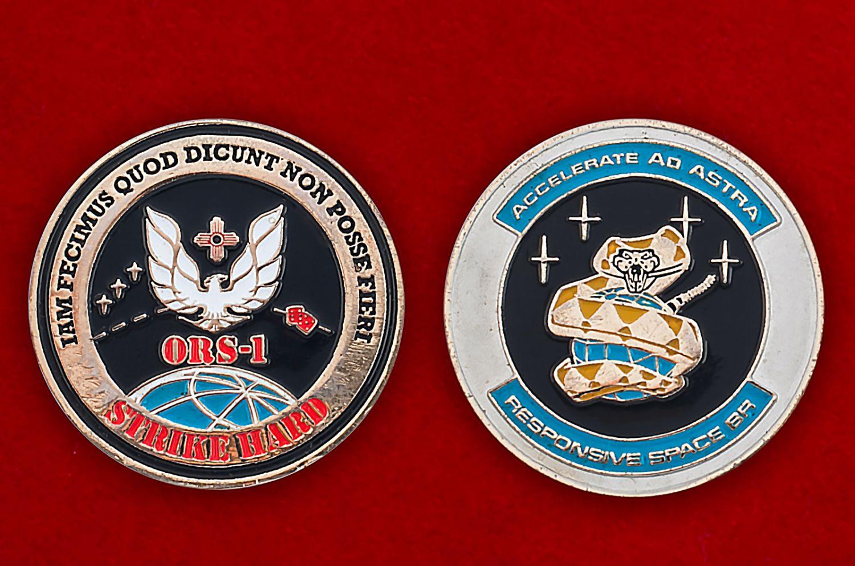 """Челлендж коин """"Разведывательный спутник ORS-1"""" - аверс и реверс"""