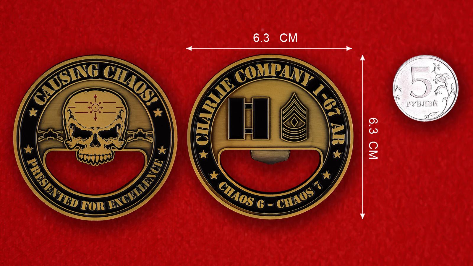 "Челлендж коин ""Рота Чарли 1-го батальона 67-го бронетанкового полка"""