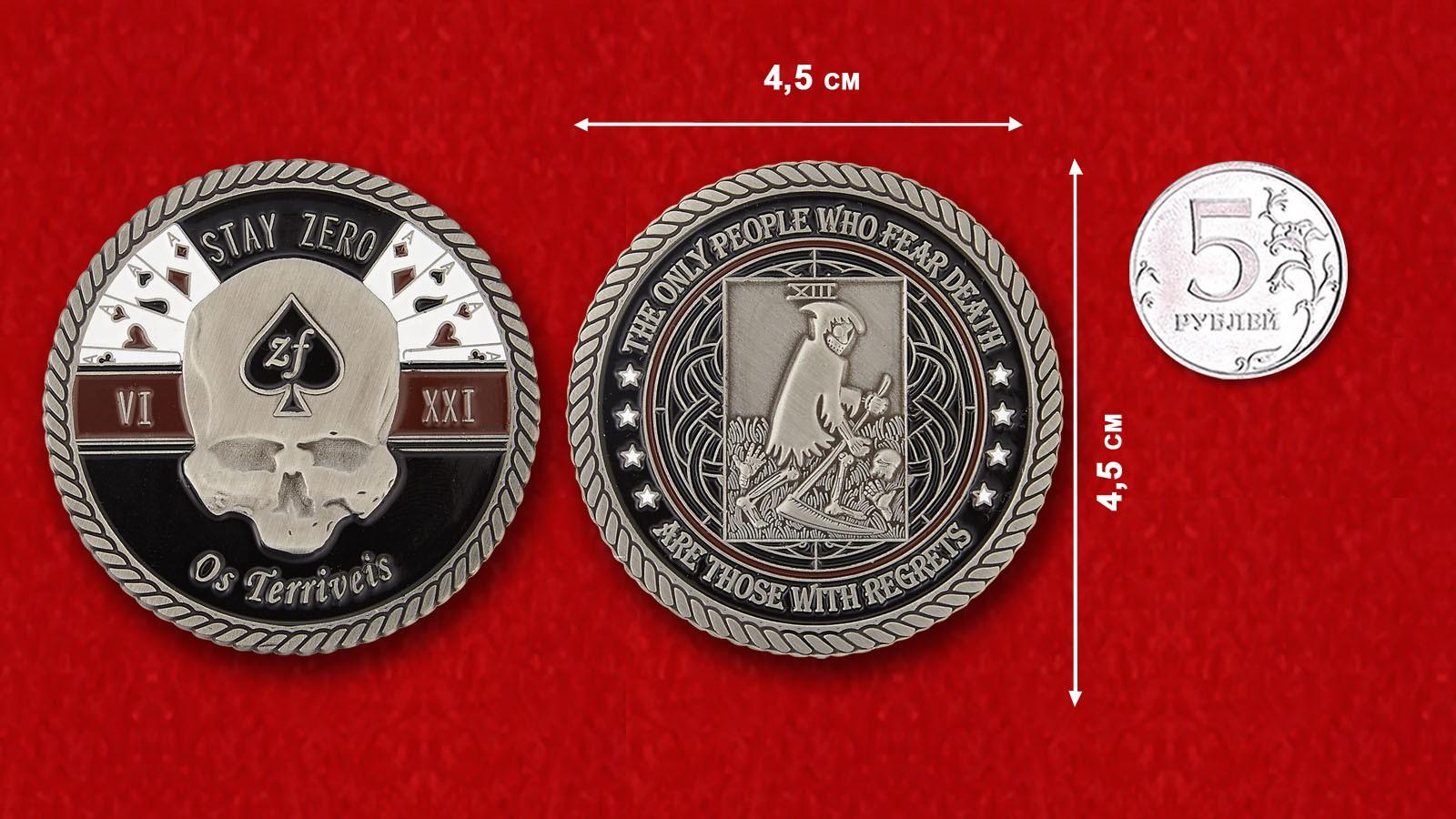 """Челлендж коин с девизом """"Ужасные"""" 32-го батальона в Родезии - линейный размер"""