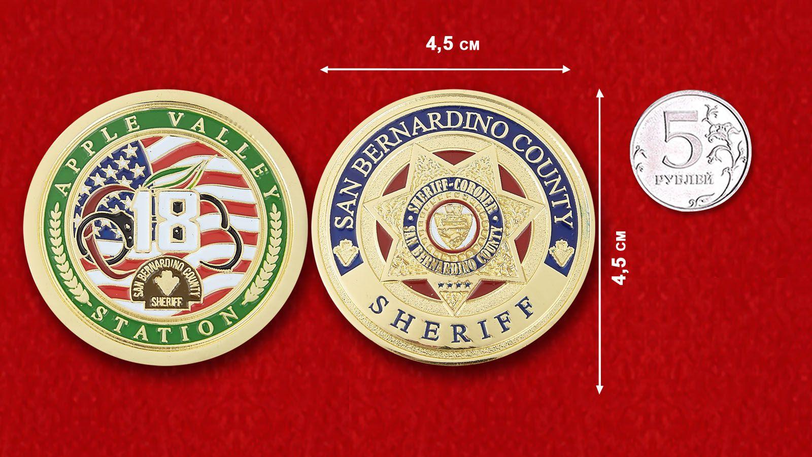 Челлендж коин Шерифа округа Сан-Бернандино - сравнительный размер