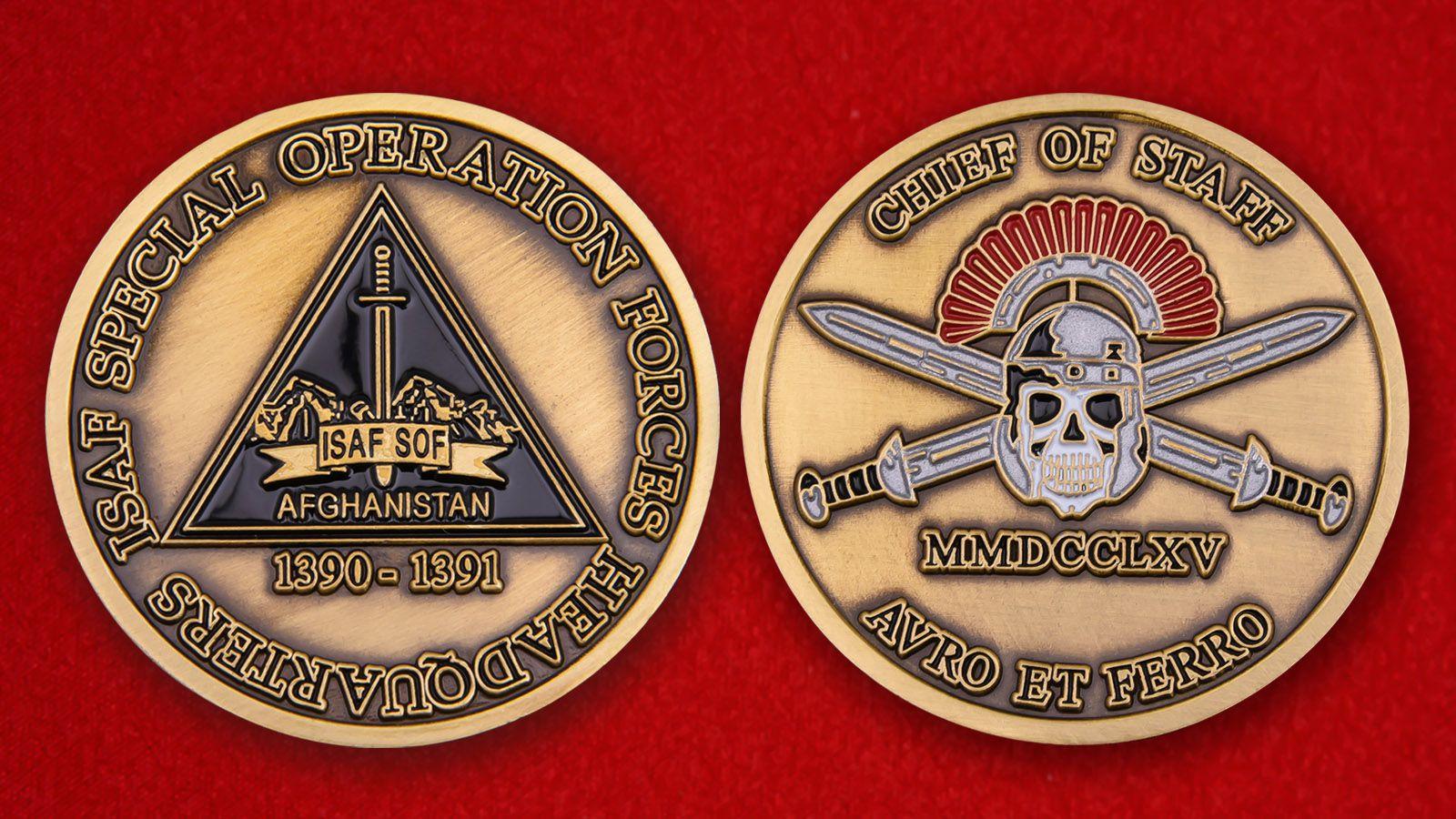 Челлендж коин штаба сил спецопераций Международных сил содействия безопасности в Афганистане - аверс и реверс