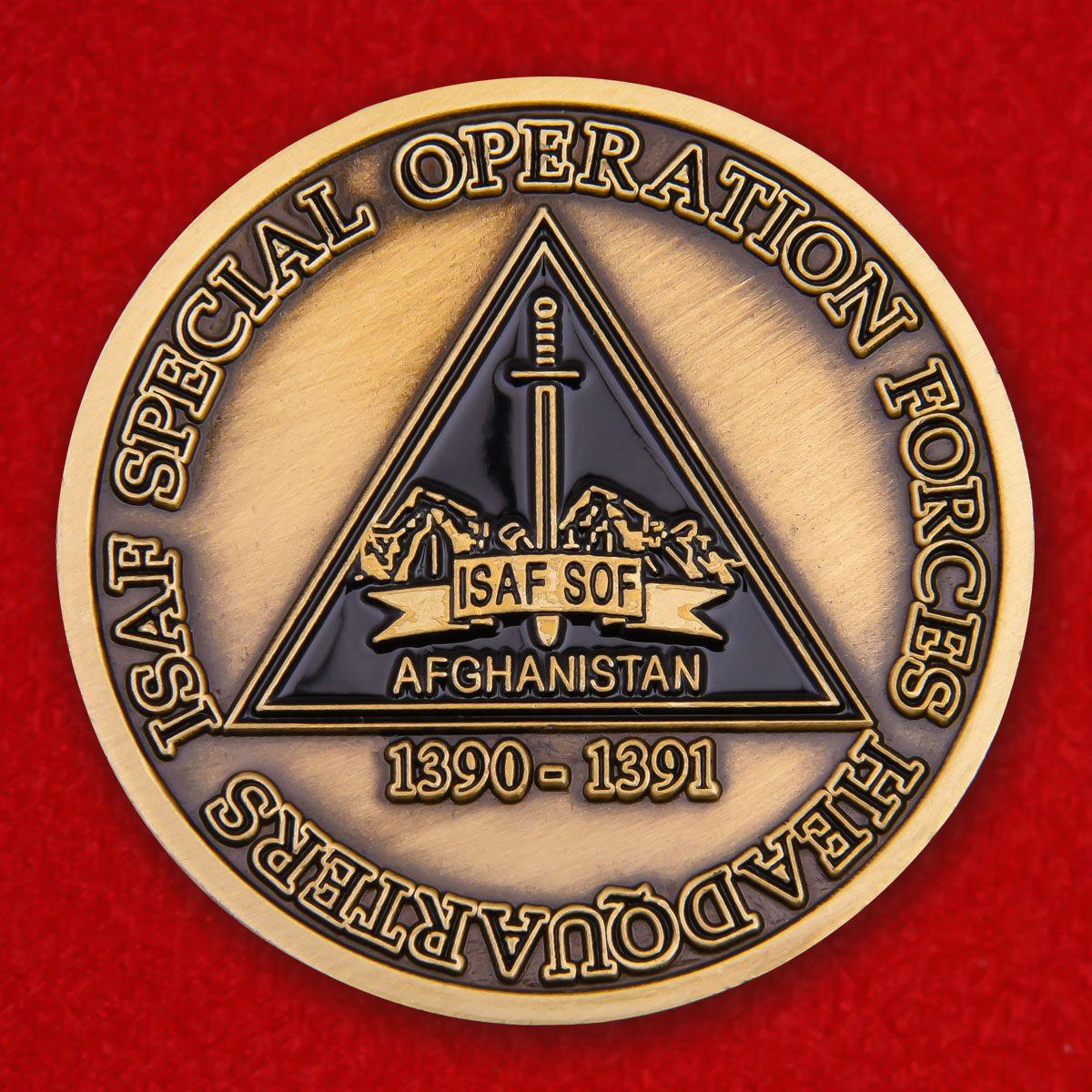 Челлендж коин штаба сил спецопераций Международных сил содействия безопасности в Афганистане