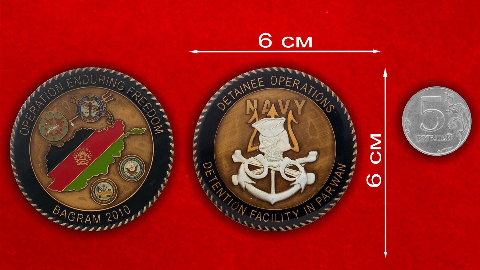 Челлендж коин следственного изолятора Парван (Баграм) - сравнительный размер