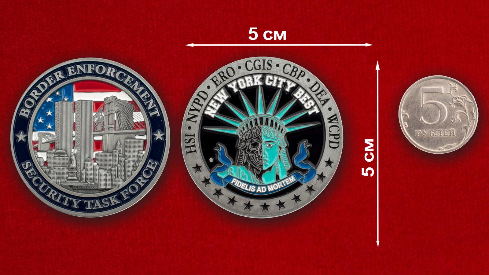 Челлендж коин сотрудников оперативной группы пограничного контроля в Нью-Йорке