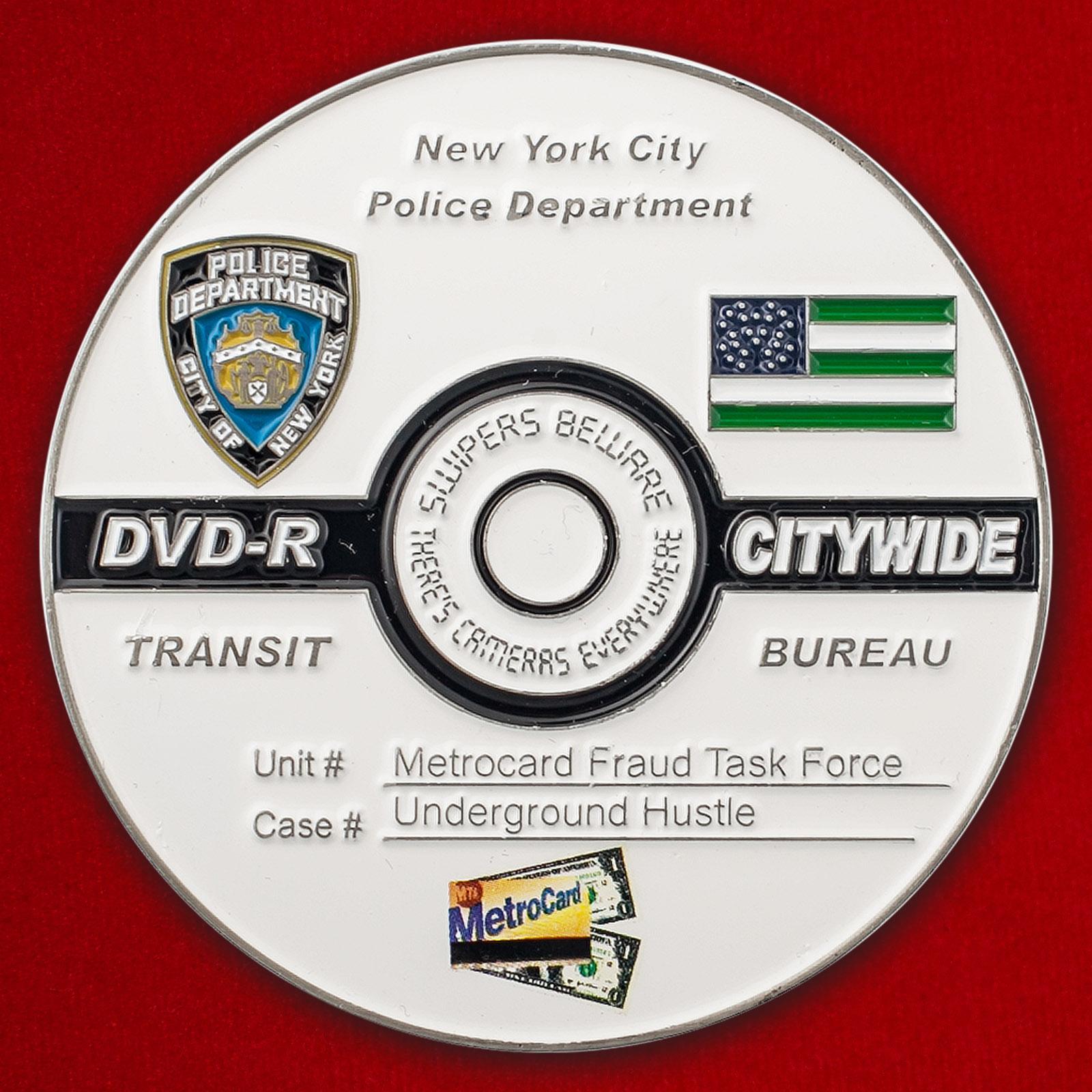 Челлендж коин сотрудников целевой группы полиции Нью-Йорка по борьбе с незаконными операциями с данными кредитных карт