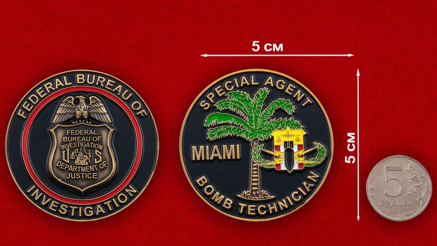 Челлендж коин спецагента по обезвреживаню взрывоопасных веществ отделения ФБР в Майами - сравнительный размер