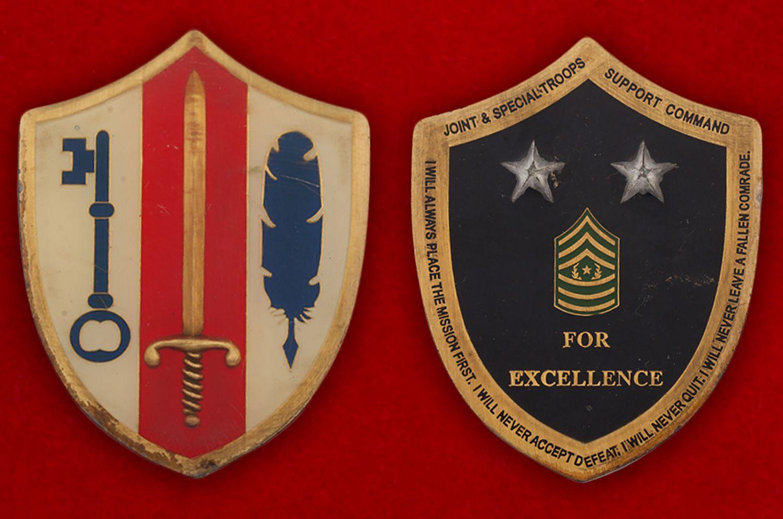 Челлендж коин Спецназа Командования Армии резерва США - аверс и реверс