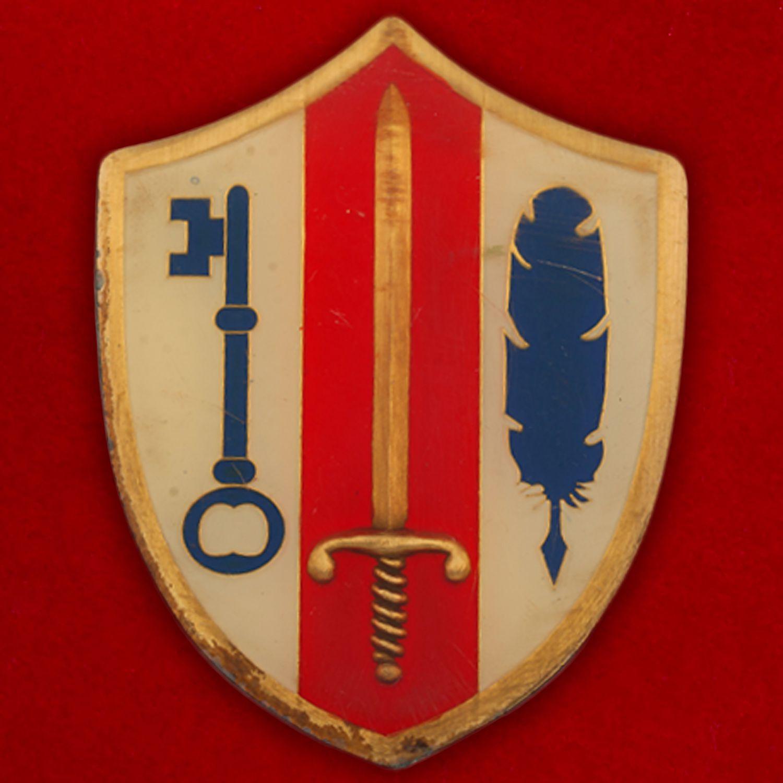 Челлендж коин Спецназа Командования Армии резерва США
