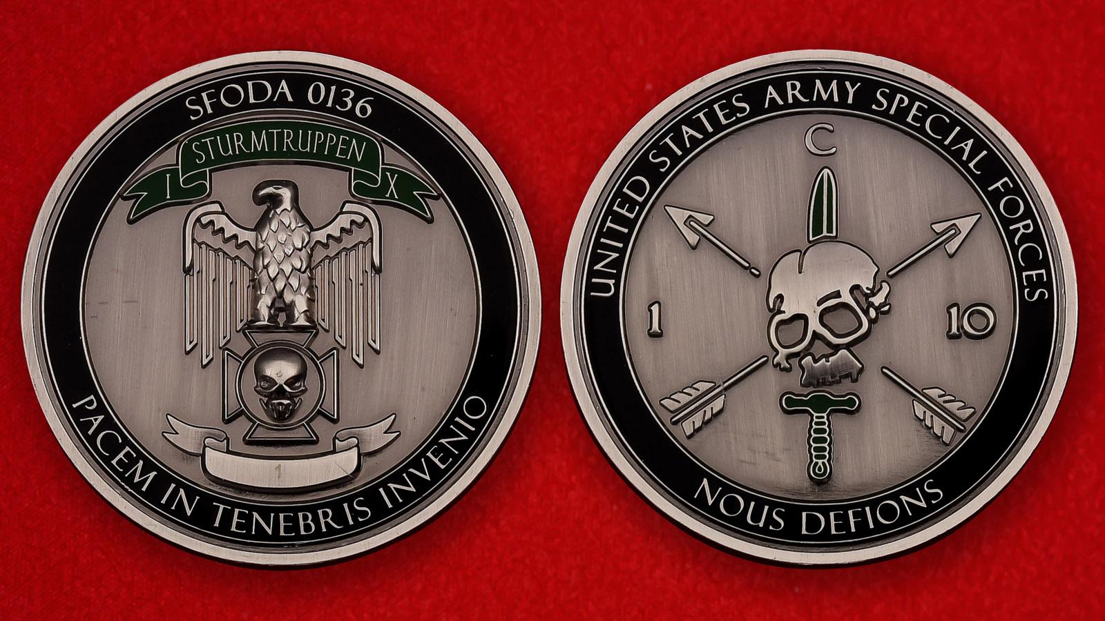 """Челлендж коин спецназа США """"1-й батальон 10-й группы"""""""