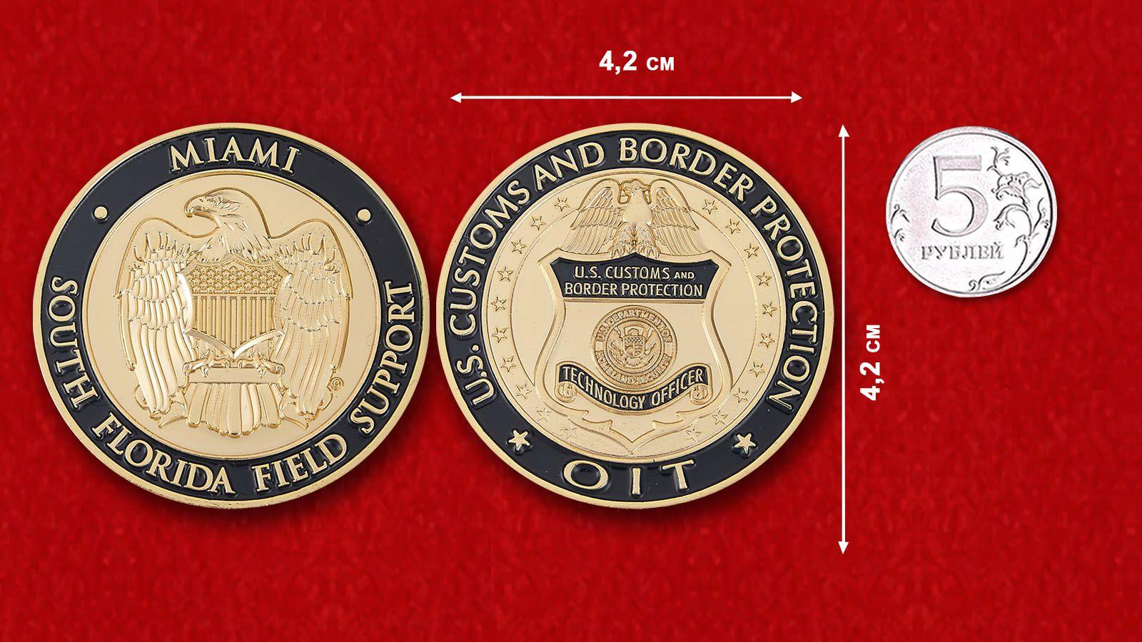 """Челлендж коин """"Таможня и Пограничная охрана США в Майами"""" - сравнитльный размер"""