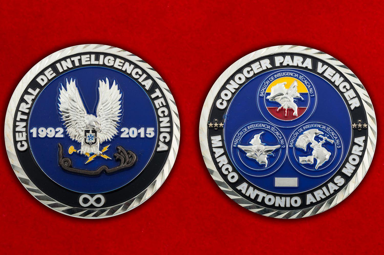 Челлендж коин Технического центра разведки Армии Испании - аверс и реверс