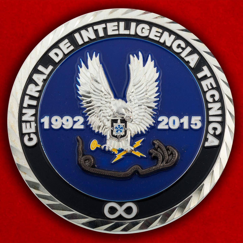 Челлендж коин Технического центра разведки Армии Испании