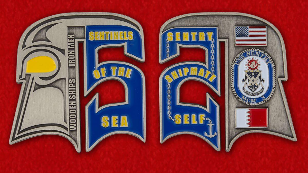 """Челлендж коин """"Тральщик ВМС США Sentry (MCM-3)"""" - аверс и реверс"""