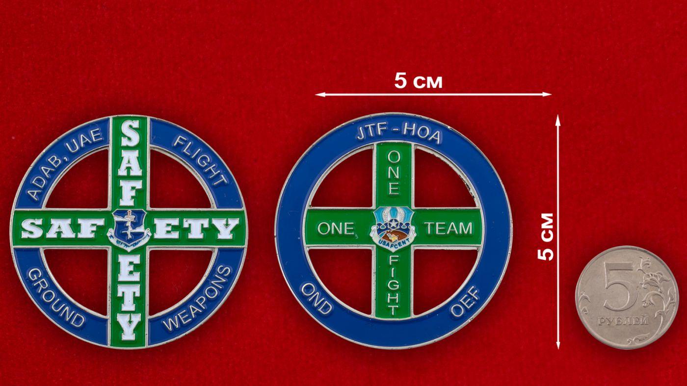 Челлендж коин Центрального командования ВВС США - сравнительный размер