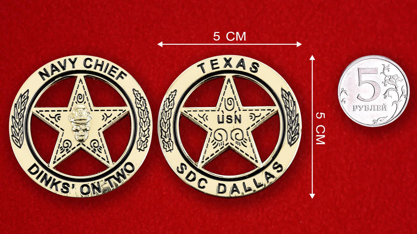 """Челлендж коин """"Управление кадров ВМС в Техасе"""""""