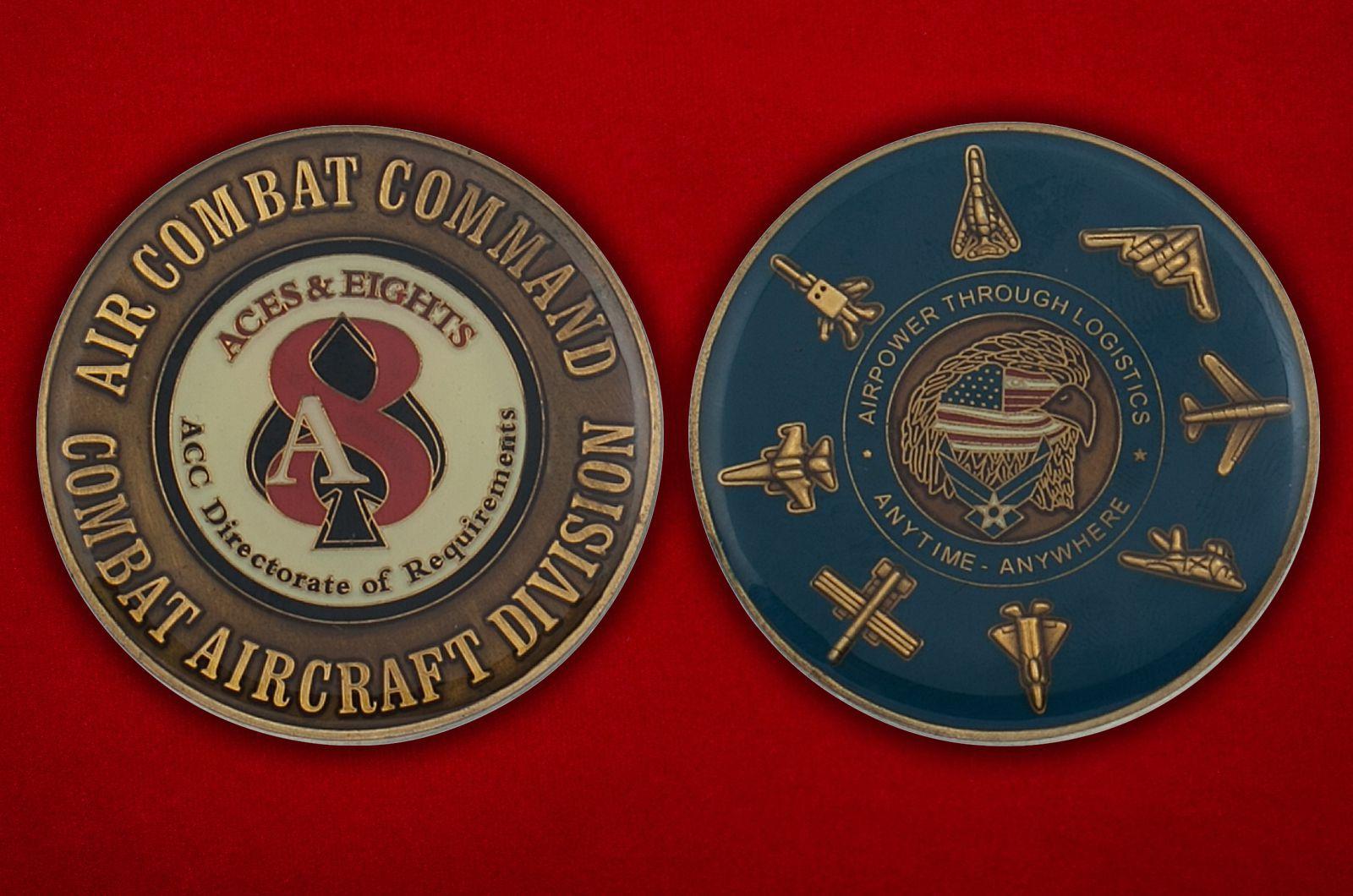 Челлендж коин Управления снабжения Боевого авиационного командования ВВС США - аверс и реверс
