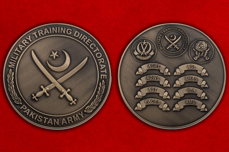 Челлендж коин Управления военной подготовки Армии Пакистана - аверс и реверс