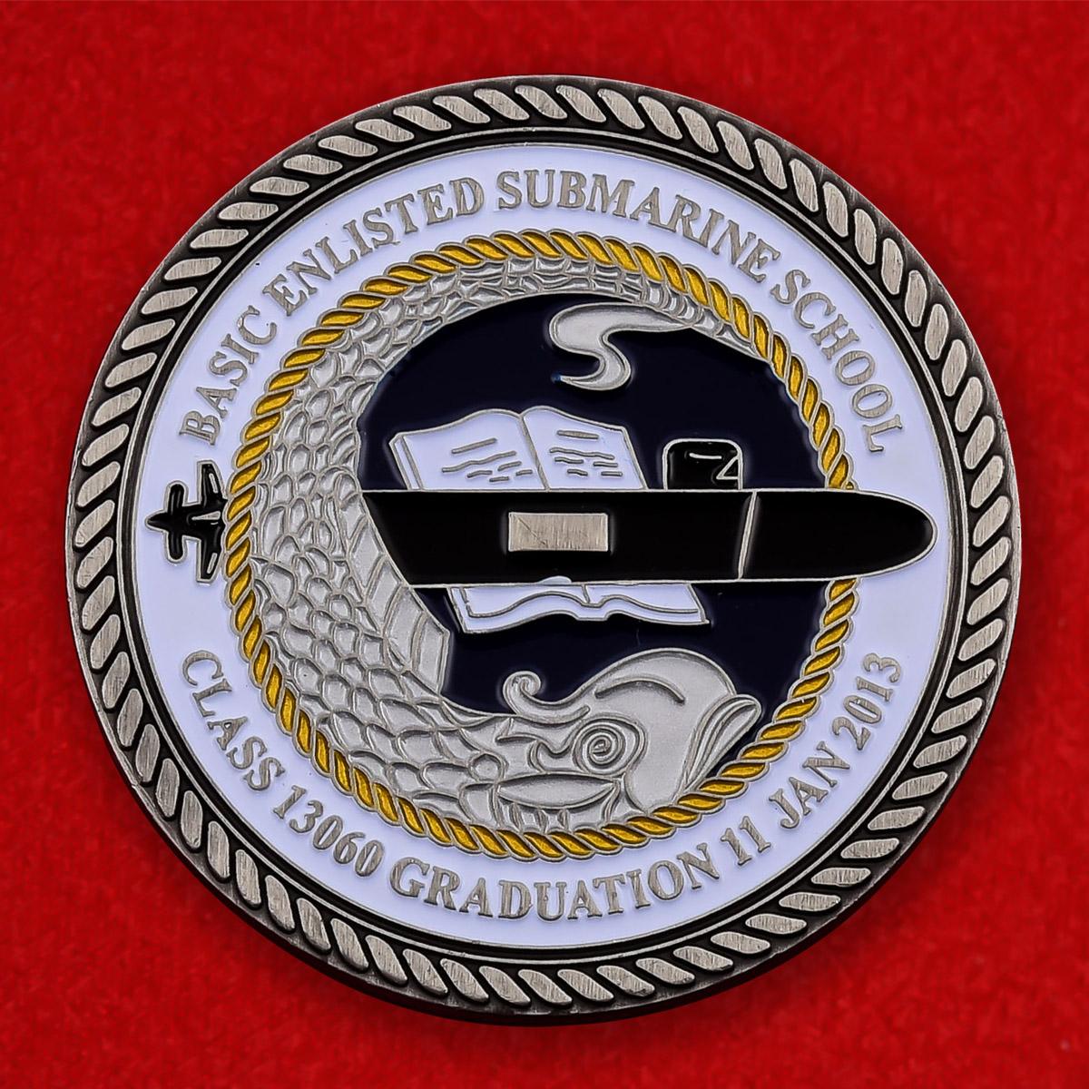 """Челлендж коин ВМС США """"Атомная подводная лодка Скипджек SSN-585"""""""