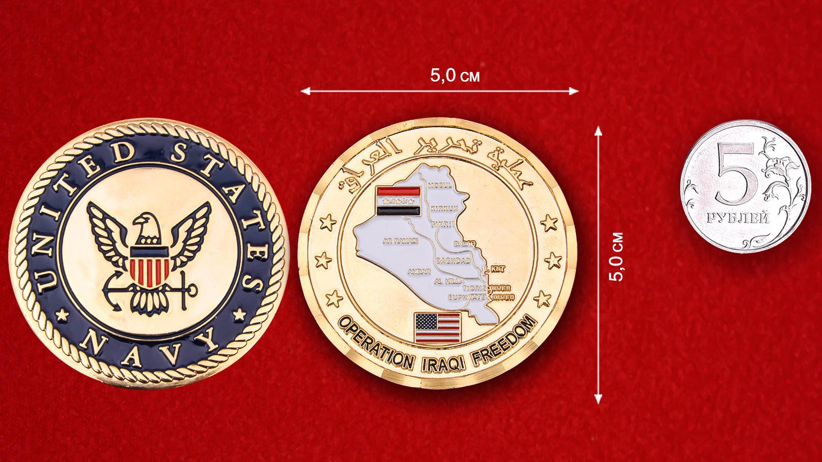 """Челлендж коин ВМС США """"Операция Иракская свобода"""""""