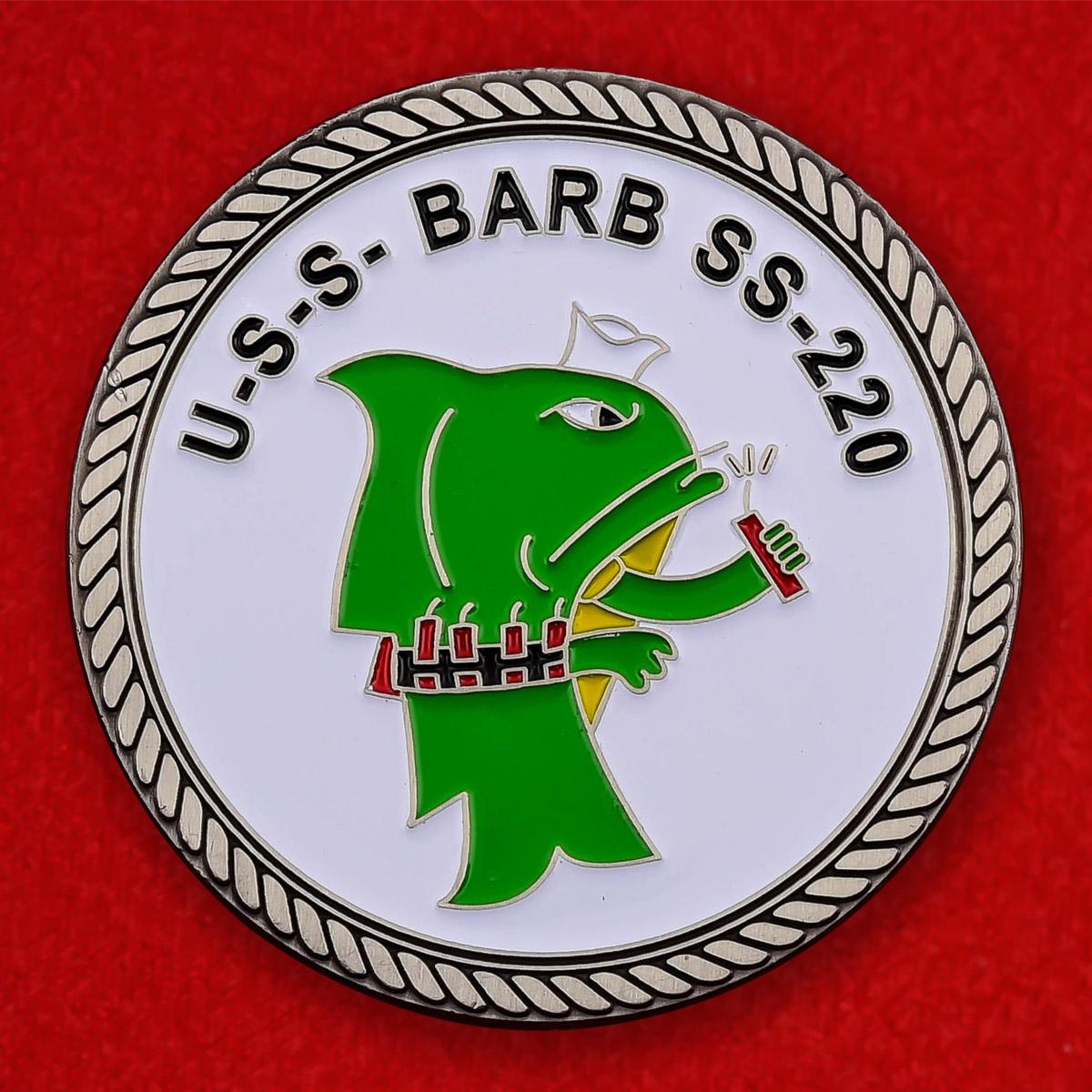 "Челлендж коин ВМС США ""Подводная лодка Барб SS-220"""