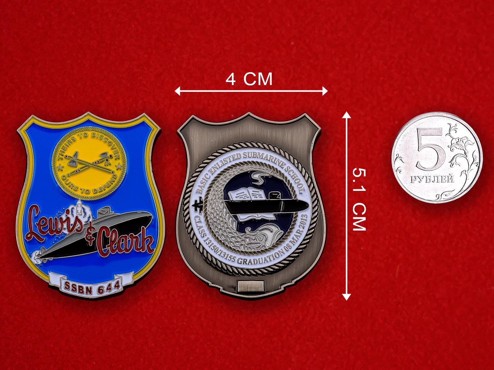 """Челлендж коин ВМС США """"Подводная лодка """"Льюис и Кларк"""" SSBN-644"""""""