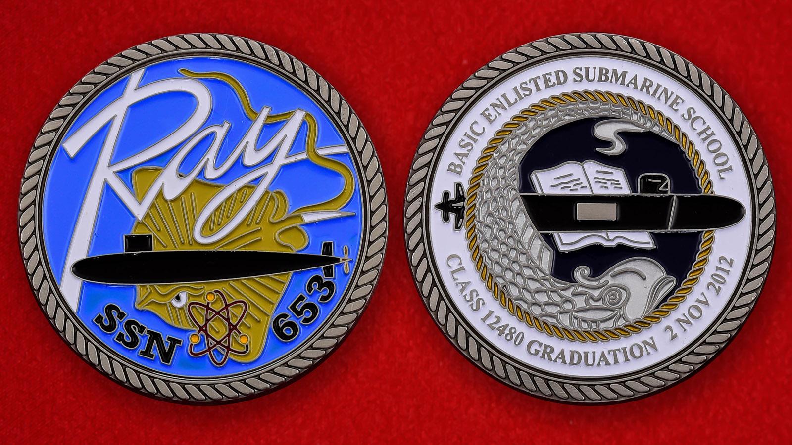"""Челлендж коин ВМС США """"Подводная лодка Рэй SSN-653"""""""
