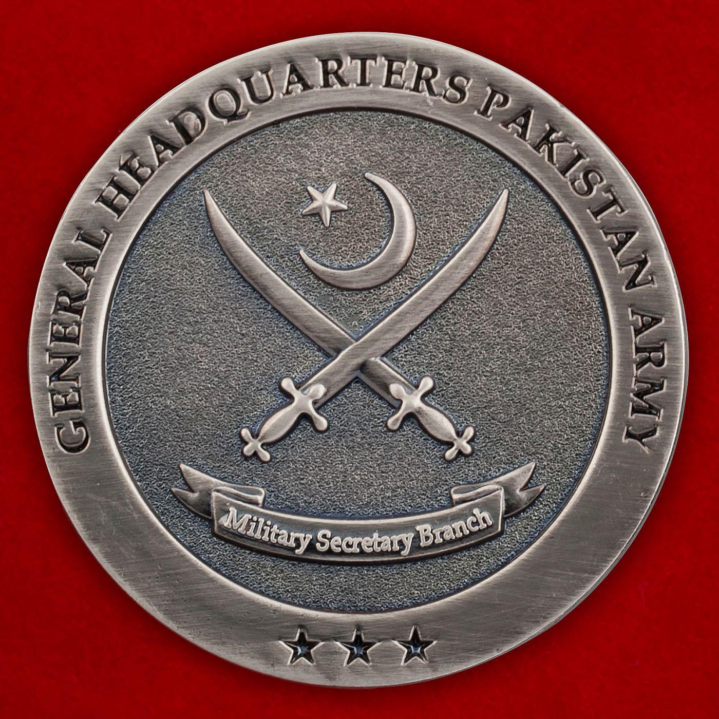 Челлендж коин Военного секретаря филиала Главного командования армии Пакистана
