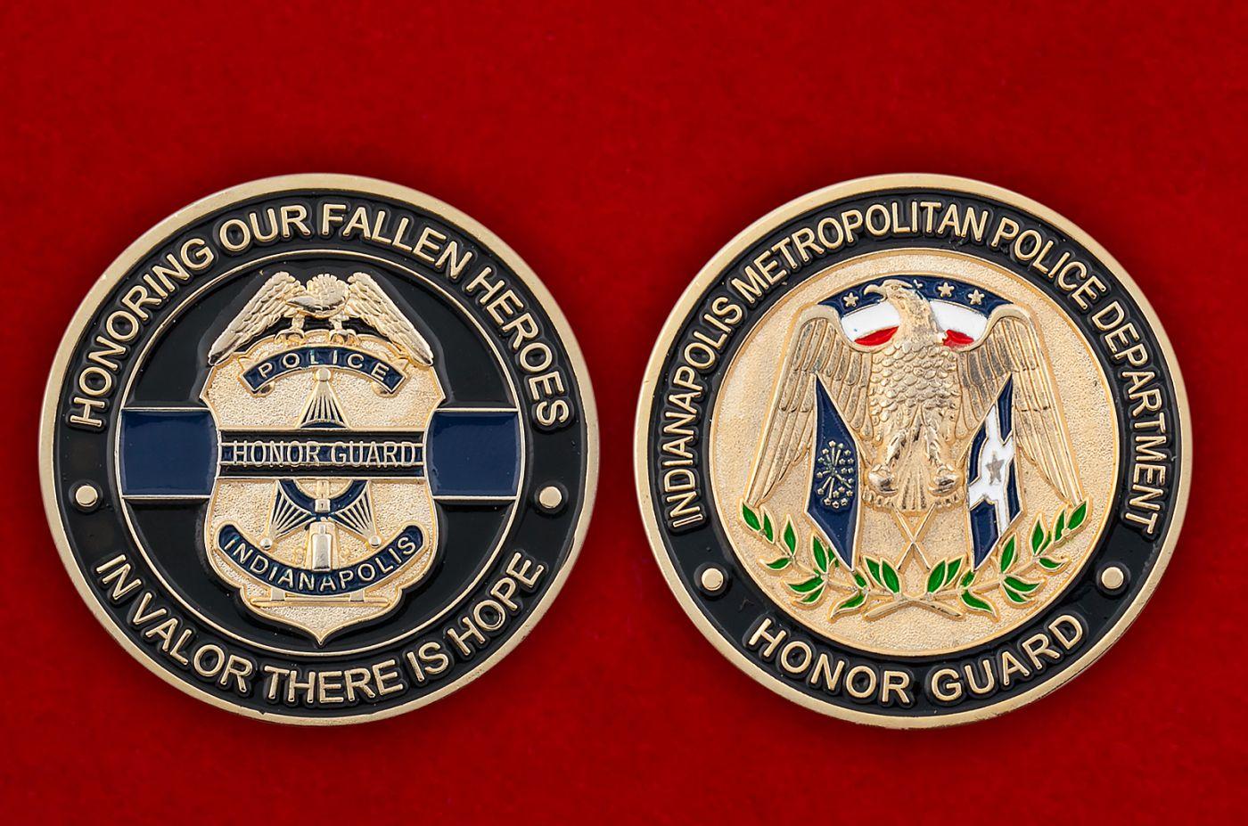 Челлендж коин военной полиции Нацгвардии США, Индианополис - аверс и реверс