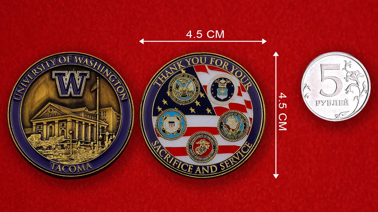 """Челлендж коин """"Военнослужащим от филиала Вашингтонского университета в Такоме"""""""