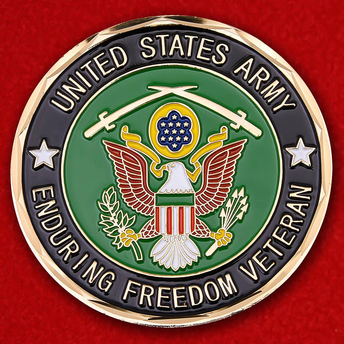 """Челлендж коин ВС США """"Ветерану операции Несокрушимая свобода"""""""