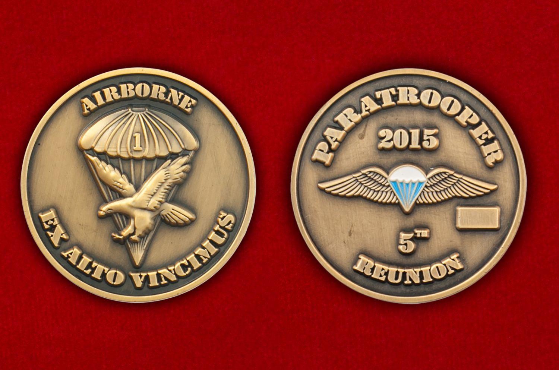 Челлендж коин встречи ветеранов ВДВ США в 2015 году - аверс и реверс