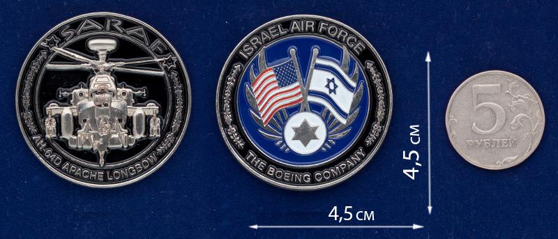 """Челлендж коин ВВС Израиля """"Вертолет Апач Лонгбоу"""""""