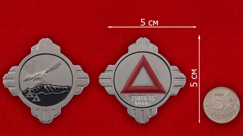 Челлендж коин ВВС Нацгвардии США, Нью-Мексико - сравнительный размер