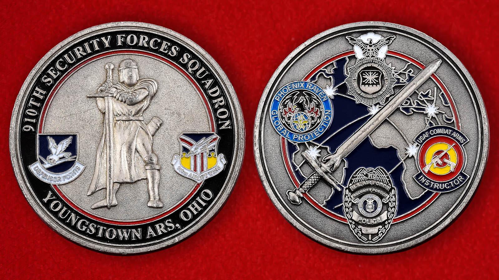 """Челлендж коин ВВС США """"Служба безопасности 910-го крыла, Янгстаун, Огайо"""""""