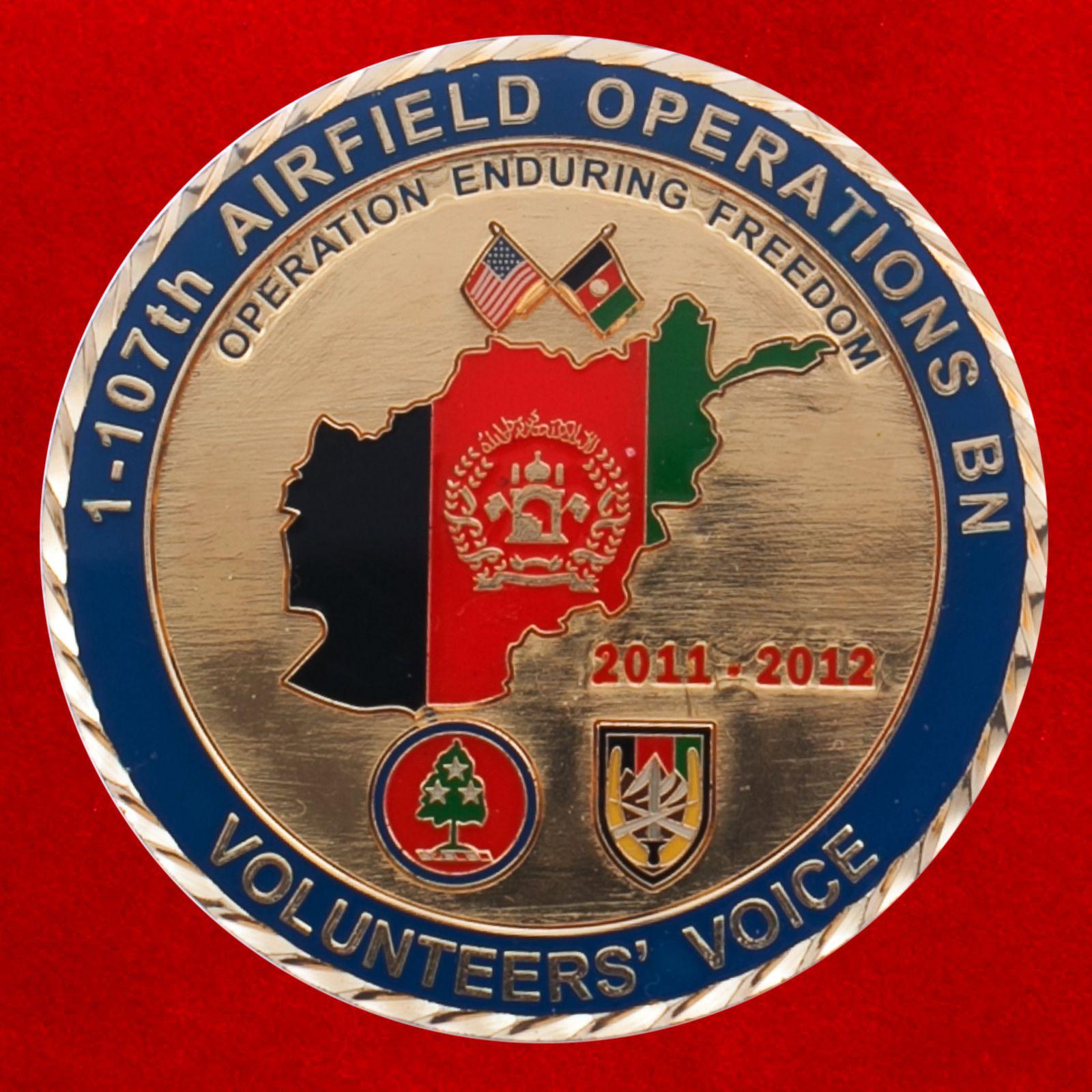"Челлендж коин ""За операцию Несокрушимая свобода"" 1-го батальона 107-го авиаполка"
