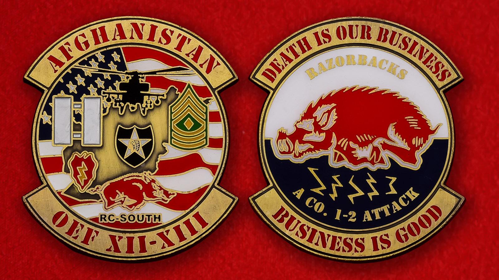 """Челлендж коин """"За Операцию Несокрушимая свобода"""" 1-го батальона 2-го авиационного полка 2-й Пехотной дивизии армии США"""