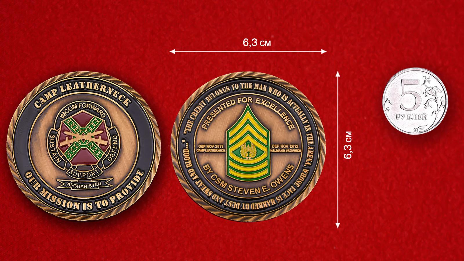 """Челлендж коин """"За отличие от ст. сержанта Стивена Оуенса"""". База Армии США Лизернек"""