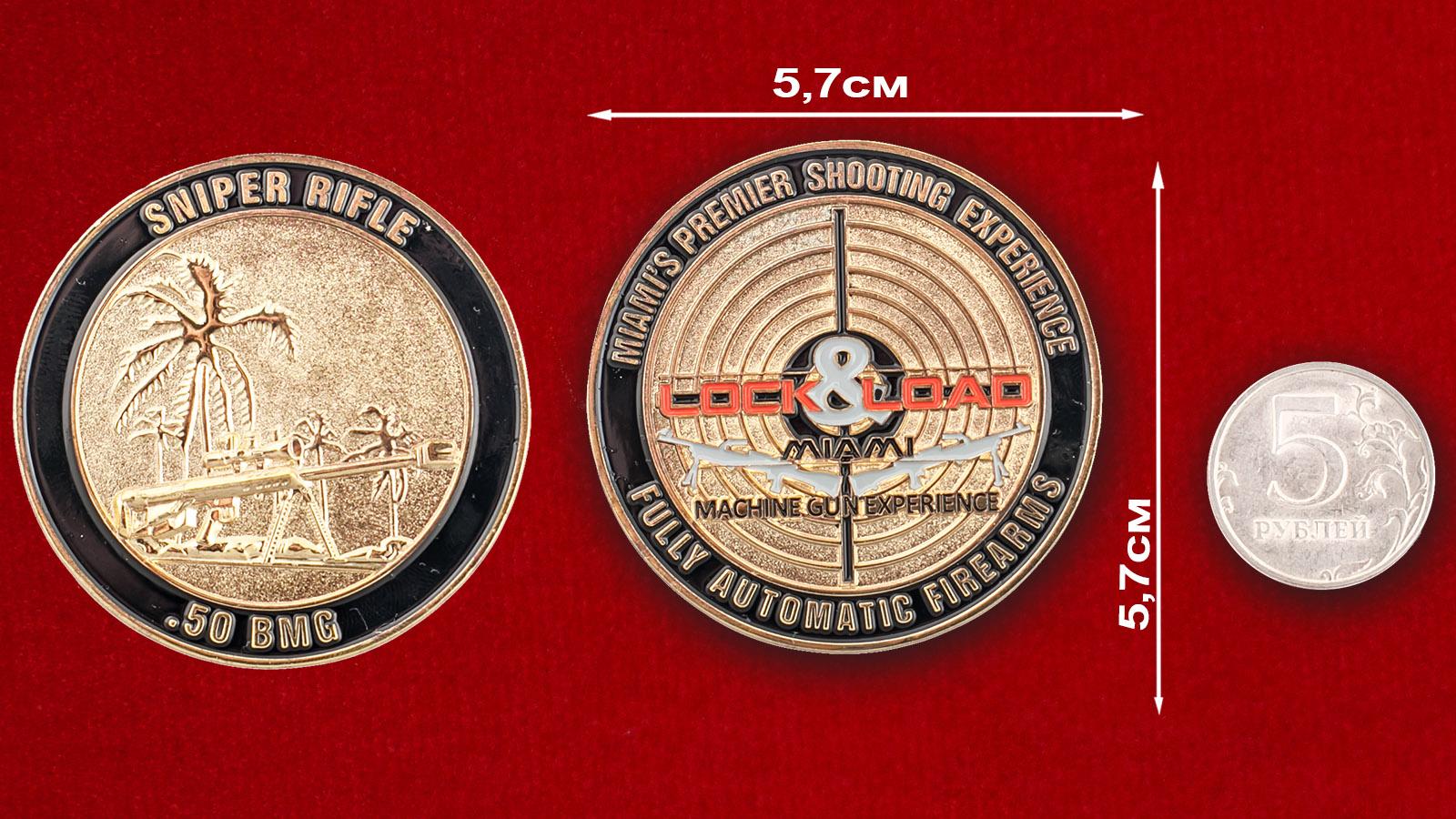 """Челлендж коин """"За успешную стрельбу из снайперской винтовки 50-го калибра (12.7х99 мм)"""" в тире Lock&Load, Майами"""